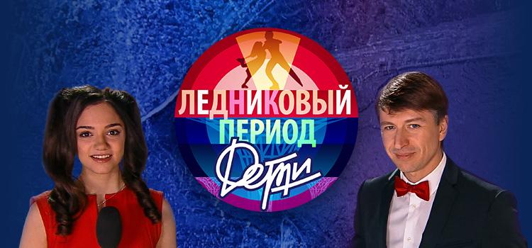 Красногорцы смогут принять участие в акции Госжилинспекции ... | 350x750