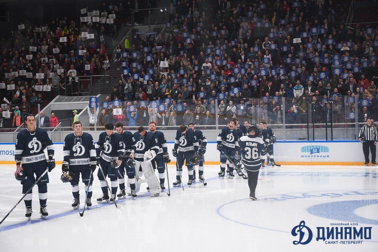 Как сыграют Динамо Спб и Лада На что делать ставки на ВХЛ 14 Ноября 2018
